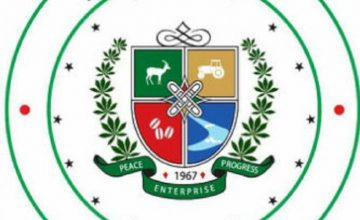 Kwara State Government Scholarship